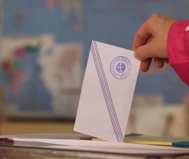 ψηφοσ