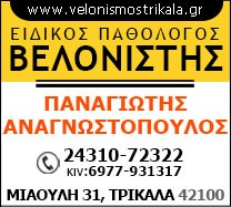 anagnostopoulos_ad
