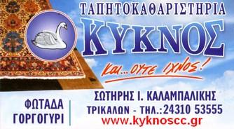 kyknoscc