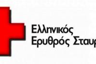 Ellhnikos_Erythros_Stauros