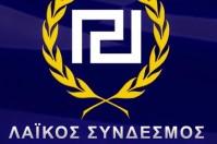 Xrysh_Augh_new_logo_1