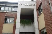 DimarxeioTrikalon5