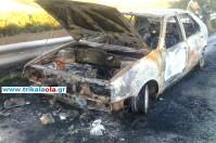 κάηκε αυτοκίνητο