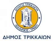 trikala_dimos_logo
