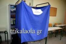 ekloges2015-septemrios20 (10)