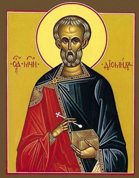 Αποτέλεσμα εικόνας για Εορτή του Αγίου Διομήδη
