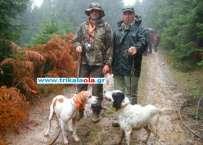 Κυνηγετικός Σύλλογος Πύλης άδειες κυνήγι