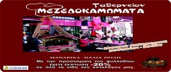 adbanner_214x140