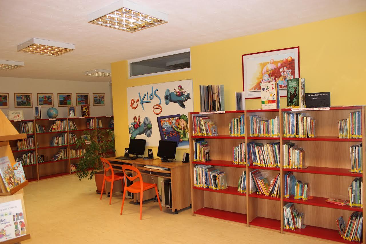 Αποτέλεσμα εικόνας για βιβλιοθήκη τρικάλων