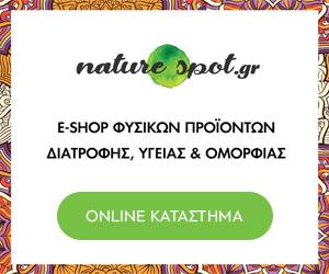 banner-naturespot