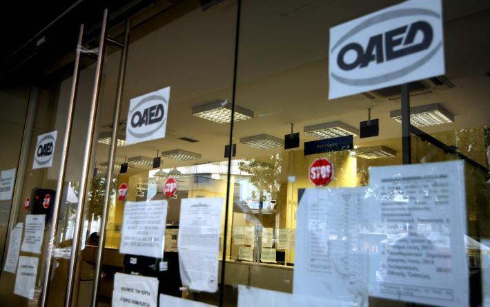 Αποτέλεσμα εικόνας για ΟΑΕΔ: Έως τέλος Οκτωβρίου οι αιτήσεις για επιδοτούμενες θέσεις εργασίας