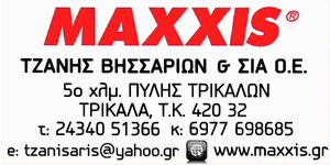 tzanhs maxis 3
