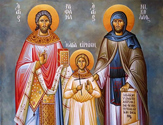 Άγιοι Ραφαήλ, Νικόλαος, Ειρήνη – Γιορτή σήμερα 21 Απριλίου ...